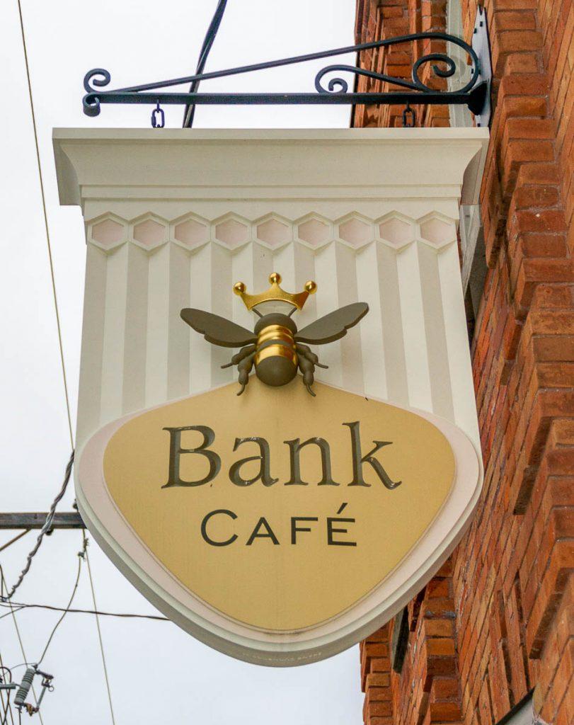 Bank Café,Mill Street, Creemore, Ontario, Canada (2010)