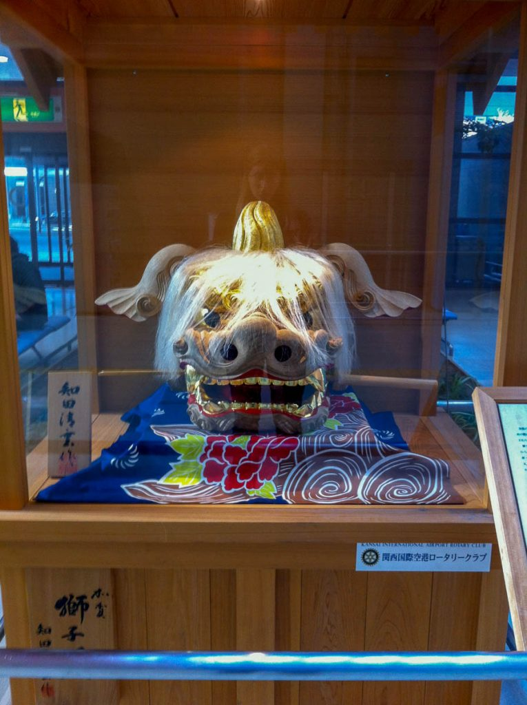 Kaga Lion's Head Sculpture,Osaka Prefecture, Japan (2012)